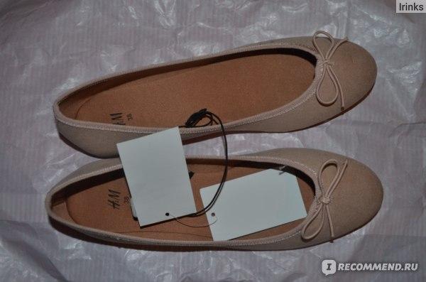 Балетки H&M Тряпочные с бантиком 871093 фото