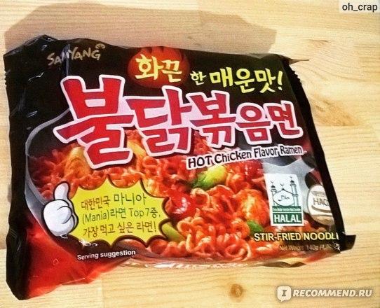 Лапша быстрого приготовления Samyang Hot chicken flavor ramen фото