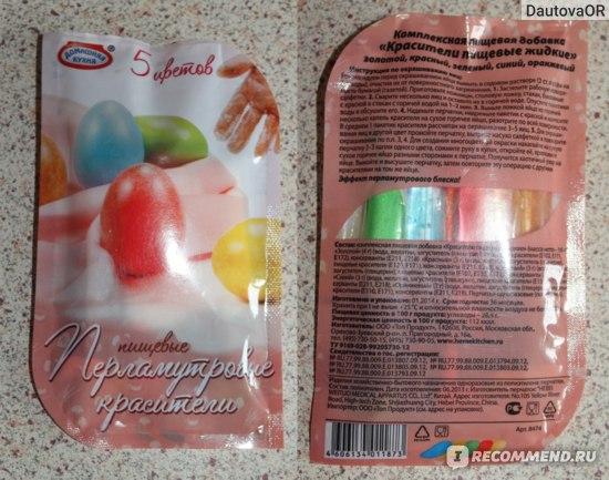 """Краска для яиц Домашняя кухня """"5 цветов"""" Пищевые перламутровые красители фото"""