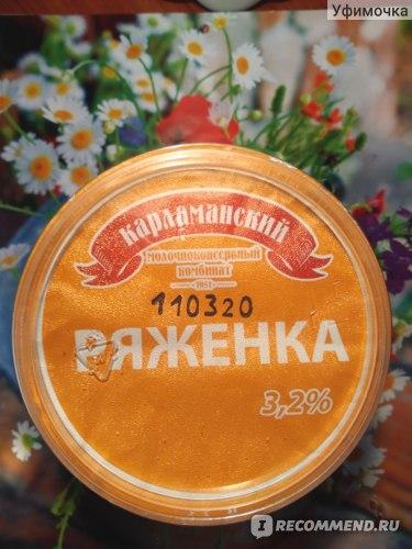 Молочные продукты Карламанский молочноконсервный комбинат Ряженка фото