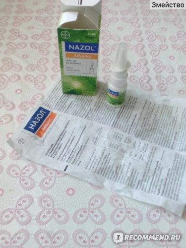 """Средства д/лечения простуды и гриппа Bayer Спрей назальный Назол """"Адванс"""" фото"""