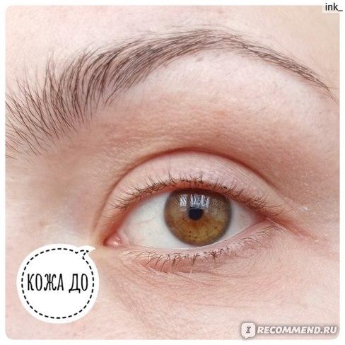 Крем для кожи вокруг глаз Ив Роше / Yves Rocher Благотворный Крем от Морщин для Контура Глаз фото