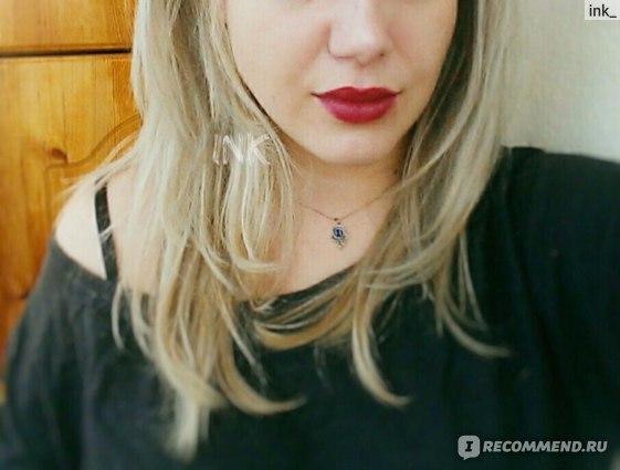 Глина косметическая ФИТОкосметик Анапская белая фото