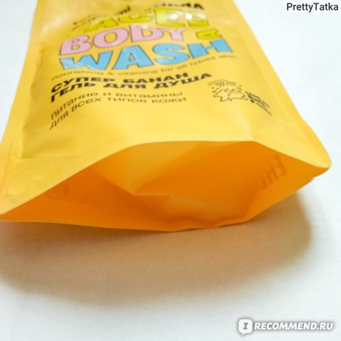 Гель для душа Café mimi Super banana Face and body wash фото