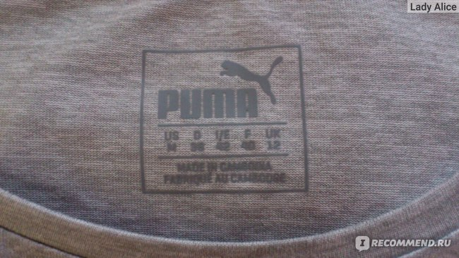 Футболка Puma Rebel-Run S/S Tee фото