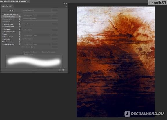 Графический планшет WACOM One by Medium фото