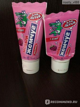 Зубная паста Невская косметика Новый жемчуг для детей Малина фото