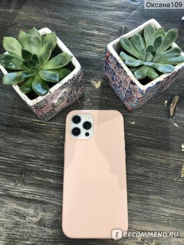 Айфон 12 Про Макс в чехле