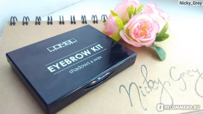 Набор для бровей Lamel Professional Eyebrow Kit (shadow & wax) фото