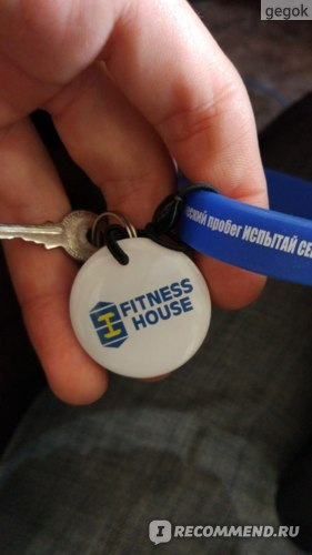 «Fitness House» - сеть спортивных клубов фото