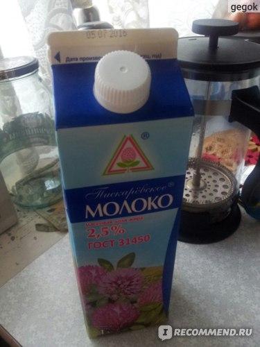 Молоко Пискаревское 2.5% фото