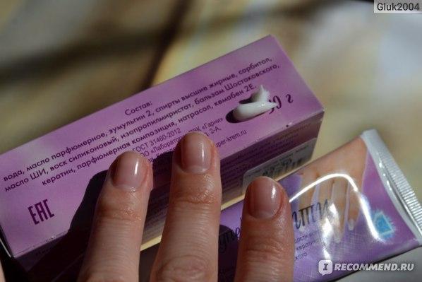 Крем для ногтей и кутикулы Супер ногти  фото