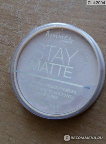 Пудра Rimmel Stay Matte фото