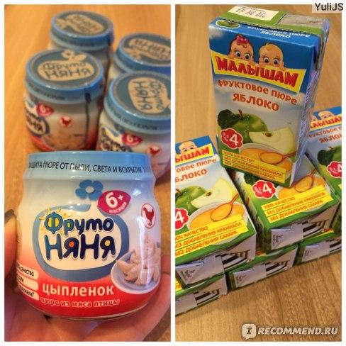 Детское питание для мамы