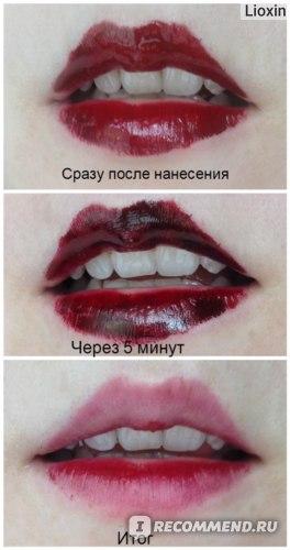 Тинт для губ  Varyou Oops My Lip Tint Pack фото