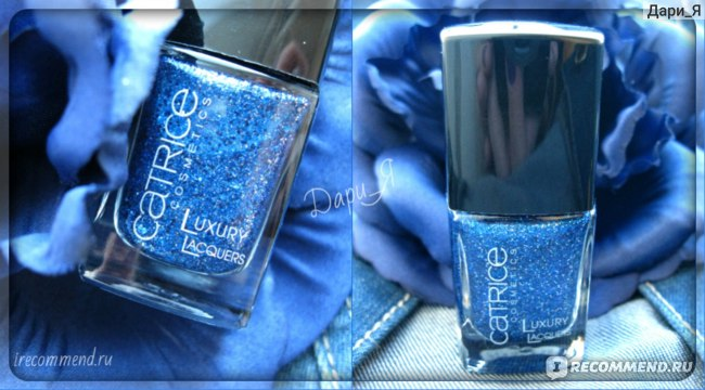Лак для ногтей Catrice  Luxury Lacquers Limited Edition фото