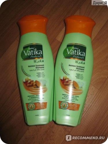 два одинаковых шампуня вместо заказанного кондиционера( спасибо(