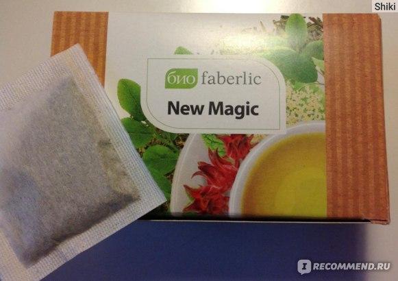 20 фильтр- пакетов в упаковке