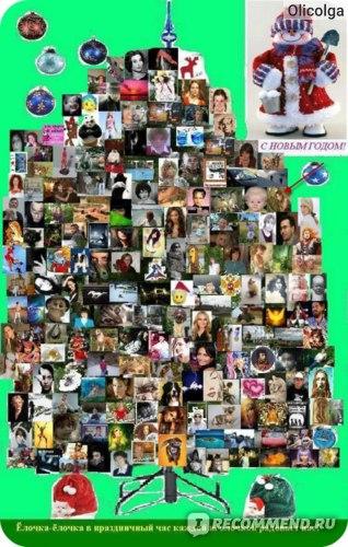 Коллаж на Новый год. Так много знакомых аватарок!