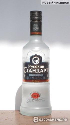 Водка Русский Стандарт original фото
