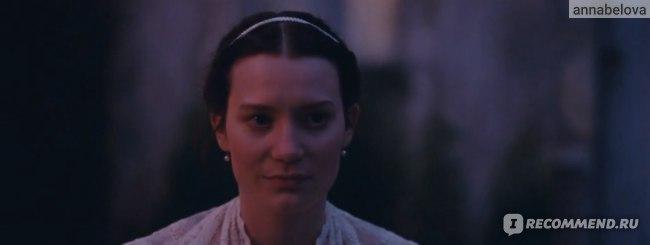 Госпожа Бовари (2014, фильм) фото