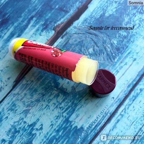 Carmex Lip Balm Stick SPF 15 Pomegranate - Защитный бальзам для губ