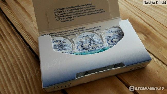 Линзы Air Optix Aqua в упаковке