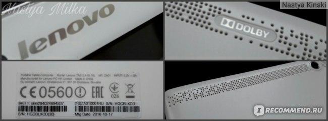 Lenovo Tab2 A10-70L (коллаж)