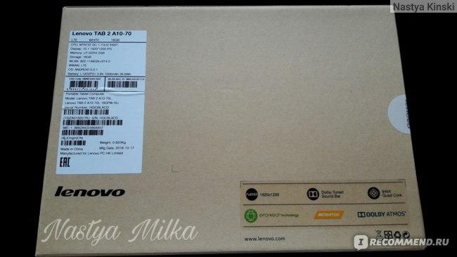 Планшет Lenovo Tab2 A10-70L (коробка)