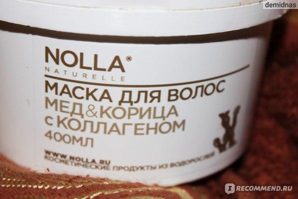Маска для волос NOLLA naturelle® «Мёд & корица» с коллагеном фото