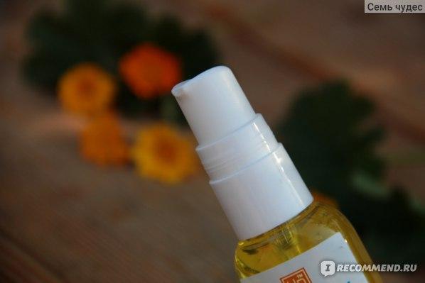 Гигиенический гель для рук Царство ароматов с экстрактом ромашки фото