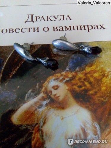Серьги Alchemy Gothic Vampretta Earstuds E275  фото