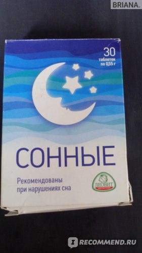 БАД Леовит Сонные таблетки фото