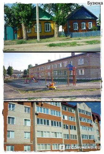 Соль-Илецк, Россия фото