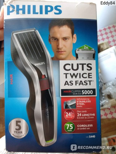 Машинка для стрижки волос Philips HC 5440/15 фото
