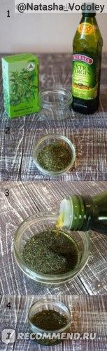 Лекарственные травы КРАСНОГОРСКЛЕКСРЕДСТВА Крапивы листья фото
