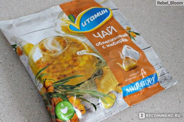 чай Vитамин облепиховый с имбирем 300г