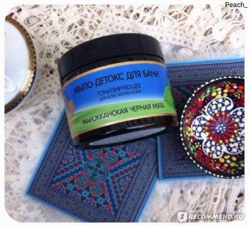 Мыло-детокс для бани Planeta Organica Лучшие рецепты мира Марокканская черная мята