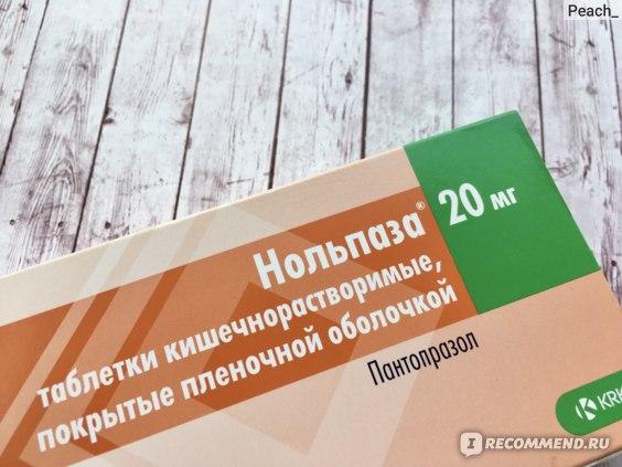 Гормональные препараты Орион Корпорейшн Метипред тбл 4мг фото