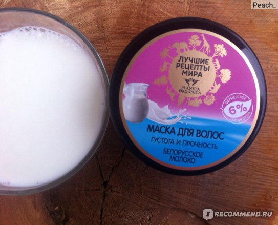 """Маска для волос Planeta Organica Лучшие рецепты мира """"Белорусское молоко"""""""