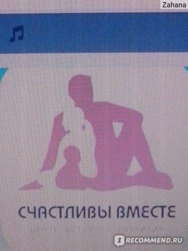 """Центр детского развития """"Счастливы вместе"""" г. Гомель,"""