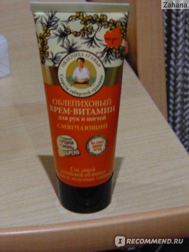 Облепиха Агафьи. Облепиховый крем- витамин для рук и ногтей смягчающий- отзыв