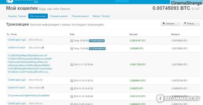 Обозреватель блоков Bitcoin - Blockchain.info фото