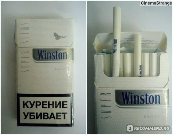 Купить сигареты винстон тонкий серый black tip сигареты купить в уфе