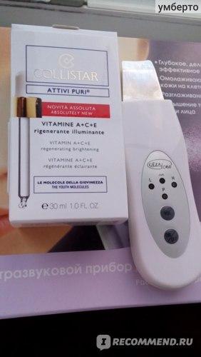 Аппарат для ультразвуковой чистки лица Gezatone BioSonic 2000, модель KUS-2K фото
