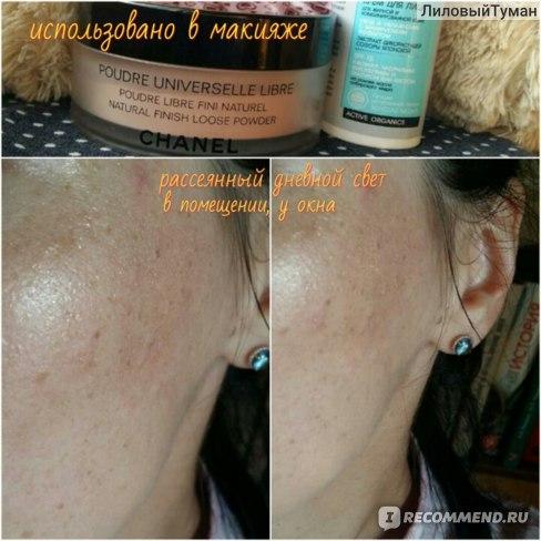 Pupa face&body highlighter 002 Intense Gold