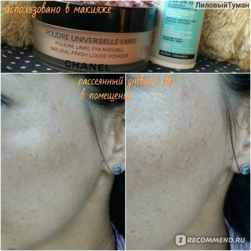 Pupa face & body highlighter 002 Intense Gold
