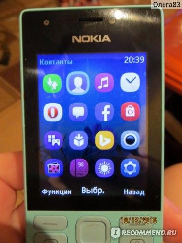 Мобильный телефон Nokia 216 Dual SIM фото