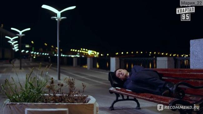 Президент даже на лавке может поспать...