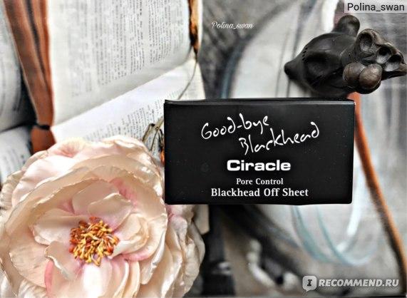 Салфетки для удаления черных точек Ciracle Pore Control Blackhead Off Sheet фото